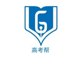 高考帮logo标志设计