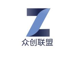众创联盟公司logo设计