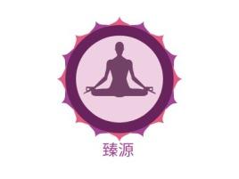 臻源logo标志设计