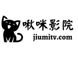 啾咪影院logo标志设计