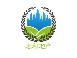 志和地产企业标志设计