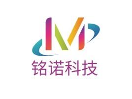 铭诺科技logo标志设计