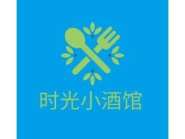 时光小酒馆品牌logo设计