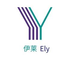 伊莱 Ely店铺标志设计
