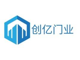创亿门业企业标志设计