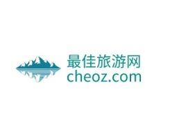 最佳旅游网cheoz.comlogo标志设计