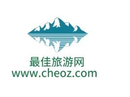 最佳旅游网www.cheoz.comlogo标志设计