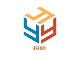 悦旅logo标志设计