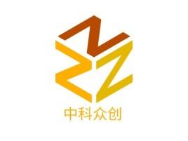 中科众创公司logo设计