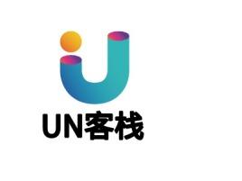 UN客栈logo标志设计