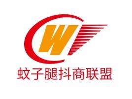 蚊子腿抖商联盟公司logo设计
