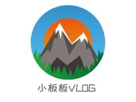 小板板VLOG公司logo设计