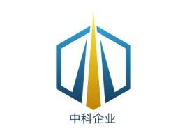 中科企业公司logo设计