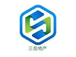 三岳地产企业标志设计