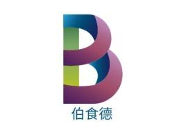 伯食德店铺logo头像设计