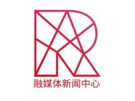 融媒体新闻中心logo标志设计