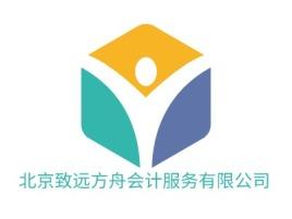 北京致远方舟会计服务有限公司公司logo设计