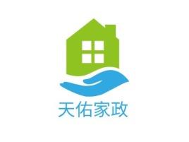 天佑家政门店logo设计