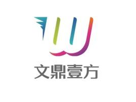 文鼎壹方公司logo设计