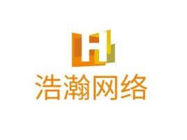 浩瀚网络公司logo设计