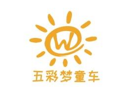 五彩梦童车门店logo设计