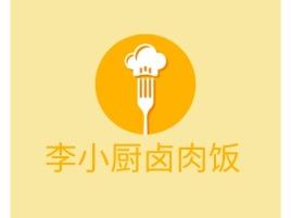 李小厨卤肉饭品牌logo设计
