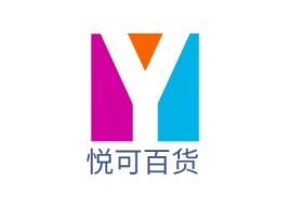 悦可百货品牌logo设计