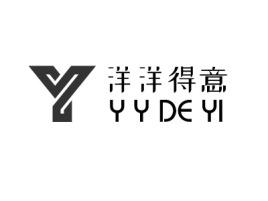Y Y DE YI店铺标志设计