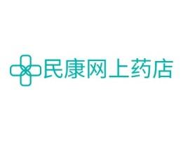 民康网上药店门店logo设计