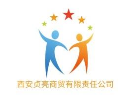 西安贞亮商贸有限责任公司公司logo设计