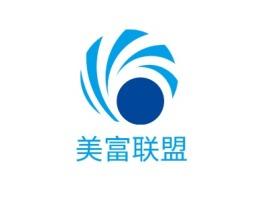 美富联盟品牌logo设计
