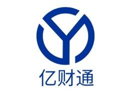 亿财通公司logo设计