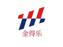 金得乐公司logo设计
