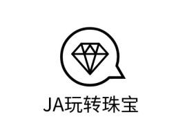 JA玩转珠宝门店logo设计