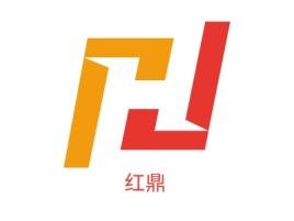 红鼎店铺logo头像设计