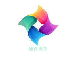 语竹物流公司logo设计
