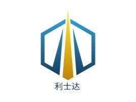 利士达企业标志设计