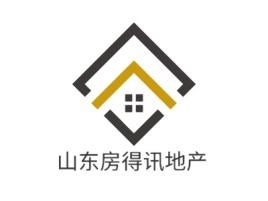 山东房得讯地产企业标志设计