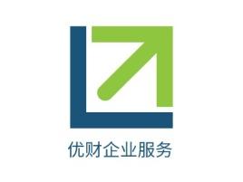 优财企业服务公司logo设计