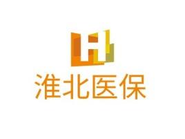 淮北医保公司logo设计