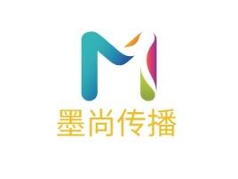 墨尚传播logo标志设计