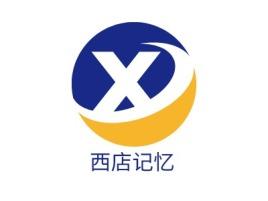 西店记忆logo标志设计