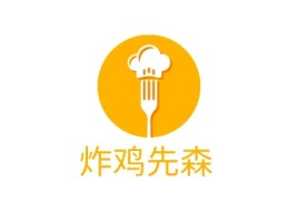 炸鸡先森店铺logo头像设计