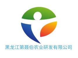 黑龙江第聂伯农业研发有限公司品牌logo设计