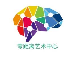 零距离艺术中心logo标志设计