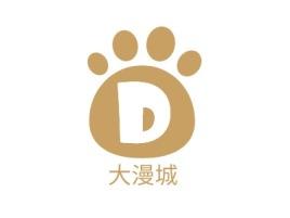 大漫城logo标志设计
