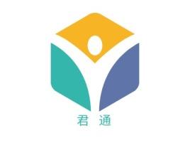君貿潤通公司logo设计