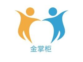 金掌柜公司logo设计