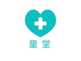 童樞堂门店logo设计