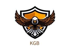 KGB企业标志设计
